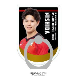 スマホリング 2020バレーボール男子日本代表 (西田有志 選手)|official-club