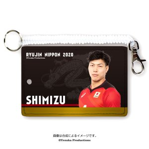 パスケース 2020バレーボール男子日本代表 (清水邦広 選手) official-club