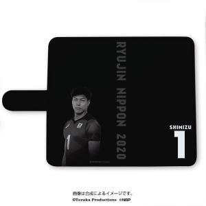手帳型スマホケース[5インチタイプ] 2020バレーボール男子日本代表 (清水邦広 選手) official-club