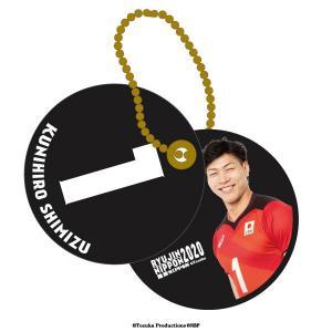 アクリルキーホルダー(スライドタイプ) 2020バレーボール男子日本代表 (清水邦広 選手) official-club