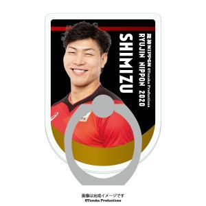 スマホリング 2020バレーボール男子日本代表 (清水邦広 選手) official-club