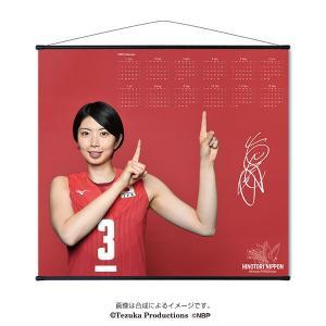 タペストリー(2020カレンダー) 2019全日本女子バレーボール 〈岩坂名奈 選手〉