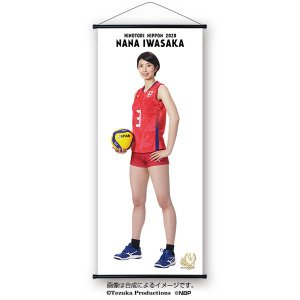 ミニタペストリー 2020全日本女子バレーボール (岩坂名奈  選手)|official-club