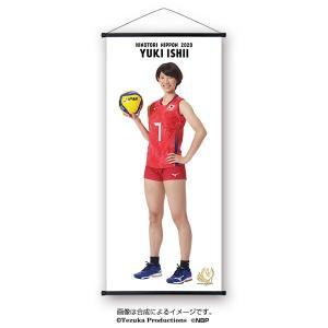 ミニタペストリー 2020全日本女子バレーボール (石井優希 選手) official-club