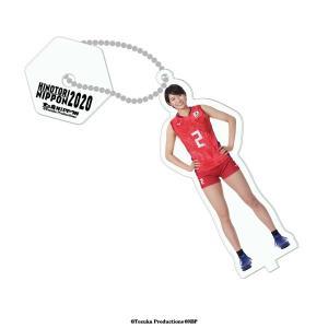 台座付きストラップ 2020全日本女子バレーボール (古賀紗理那 選手) official-club