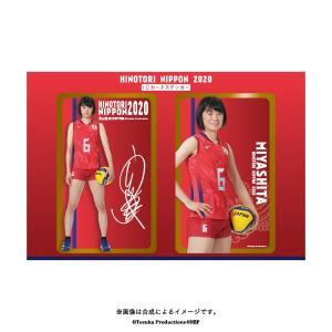 ICカードステッカー 2020全日本女子バレーボール (宮下遥 選手)|official-club