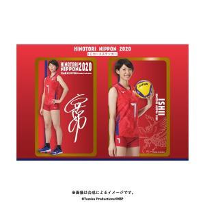 ICカードステッカー 2020全日本女子バレーボール (石井優希 選手)|official-club