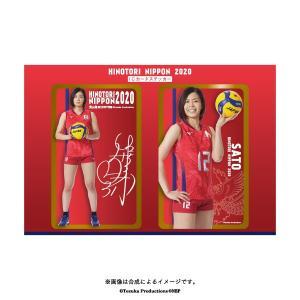 ICカードステッカー 2020全日本女子バレーボール (佐藤美弥 選手)|official-club