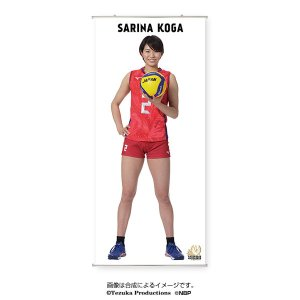 タペストリー[等身大] 2020バレーボール女子日本代表 (古賀紗理那 選手) official-club