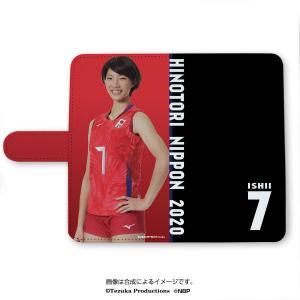 手帳型スマホケース[5インチタイプ] 2020バレーボール女子日本代表 (石井優希 選手)|official-club