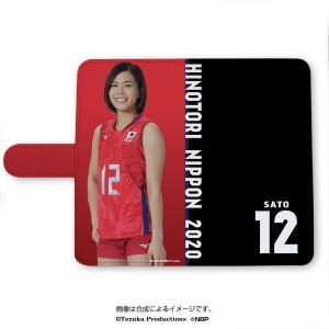 手帳型スマホケース[5インチタイプ] 2020バレーボール女子日本代表 (佐藤美弥 選手)|official-club