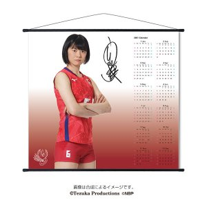 タペストリー(2021年カレンダー) 2020バレーボール女子日本代表 (宮下遥 選手)|official-club