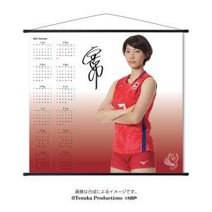 タペストリー(2021年カレンダー) 2020バレーボール女子日本代表 (石井優希 選手)|official-club