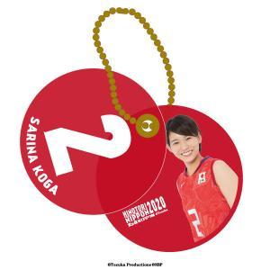 アクリルキーホルダー(スライドタイプ) 2020バレーボール女子日本代表 〈古賀紗理那 選手〉 official-club