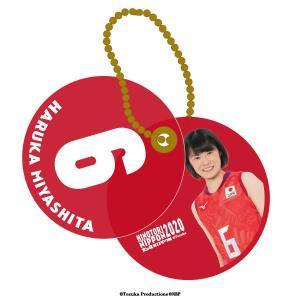 アクリルキーホルダー(スライドタイプ) 2020バレーボール女子日本代表 〈宮下遥 選手〉|official-club