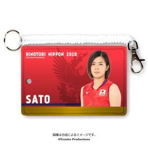 パスケース 2020全日本女子バレーボール 〈佐藤美弥 選手〉|official-club