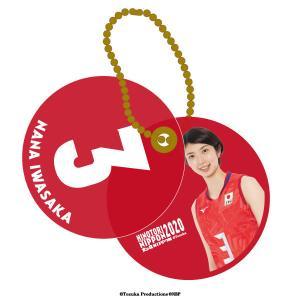 アクリルキーホルダー(スライドタイプ) 2020バレーボール女子日本代表 〈岩坂名奈  選手〉|official-club