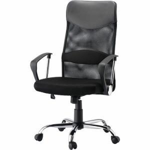 オフィスチェア パソコンチェア デスクチェア パソコンチェアー 学習チェア メッシュチェア ハイバック 疲れにくい 椅子 いす イス START VST-1M(BK) ブラック offinet-kagu