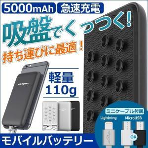 モバイルバッテリー 軽量 大容量 5000mAh iPhone iPad Android 各種対応 グレー 急速充電 薄型 スマホバッテリー 携帯充電器 Xoopar BUBBLE BANG|offinet-kagu