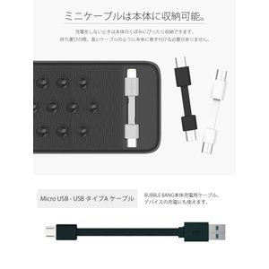モバイルバッテリー 軽量 大容量 5000mAh iPhone iPad Android 各種対応 グレー 急速充電 薄型 スマホバッテリー 携帯充電器 Xoopar BUBBLE BANG|offinet-kagu|04