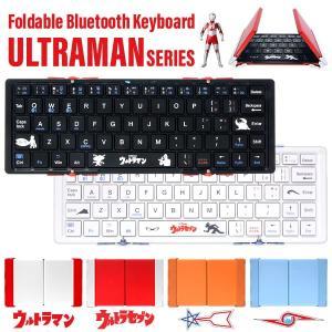 ●商品コード ウルトラマン 3E-BKY8-UL1/D(9890550) ウルトラセブン 3E-BK...