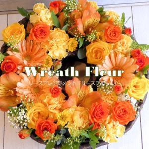 アレンジ「リースフルール」誕生日 記念日 お見舞い ホワイトデー 母の日 父の日 敬老の日 クリスマス 生花 バラ あすつく リース|offrir