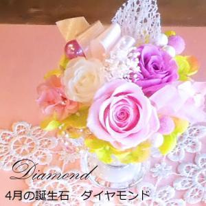 プリザーブドフラワー「バースデージュエルローズ‐4月ダイヤモンド-」誕生日 あすつく 誕生石 結婚祝い ホワイトデー 母の日 父の日 offrir