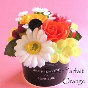 ソープフラワー「フラワーパルフェ」オレンジ ケーキフラワー 誕生日 お祝い 記念日 ホワイトデー 母の日 敬老の日 あすつく 胡蝶蘭 バラ ガーベラ offrir
