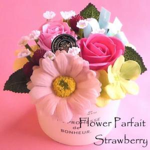 ソープフラワー「フラワーパルフェ」ストロベリー ケーキフラワー 誕生日 お祝い 記念日 ホワイトデー 母の日 敬老の日 あすつく 胡蝶蘭 バラ ガーベラ offrir