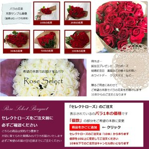 クリスマス 誕生日 バラ 花束 生花 ブーケ 本数指定白いバラ 「セレクトホワイトローズ」|offrir|04