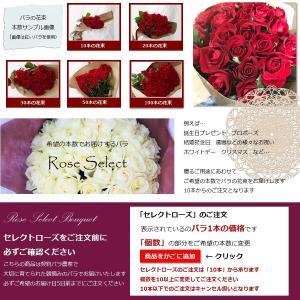 クリスマス 誕生日 バラ 花束 生花 ブーケ 本数指定ピンクのバラ  「セレクトピンクローズ」|offrir|04