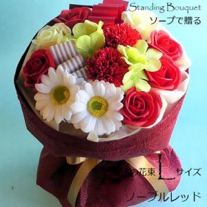 ソープフラワー「ソープで贈る魔法の花束Lサイズ」 スカーレットレッド