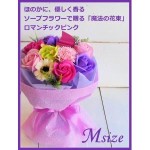 ソープフラワー「ソープで贈る魔法の花束Mサイズ」 カラフルミックス offrir 03