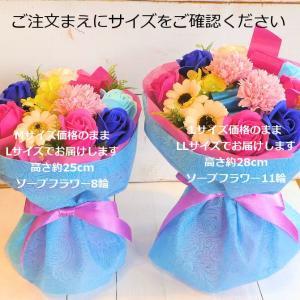 ソープフラワー「ソープで贈る魔法の花束Mサイズ」 カラフルミックス offrir 04
