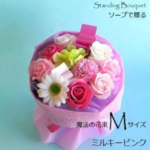 母の日 ソープフラワー「ソープで贈る魔法の花束Mサイズ⇒Lサイズ ミルキーピンク」無料サイズアップ特典期間 光るバラ 枯れないお花|offrir