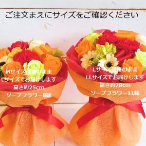ソープフラワー「ソープで贈る魔法の花束Mサイズ」 プロバンスオレンジ|offrir|04