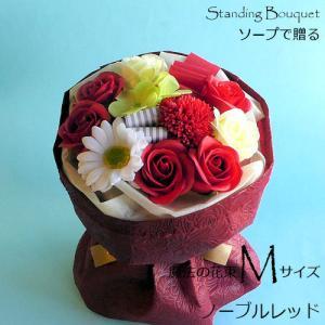 ソープフラワー「ソープで贈る魔法の花束Mサイズ」 スカーレットレッド