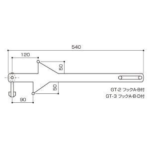 マンホールオープナー 上下水道・消火栓兼用 フックA・B付:GT-2|offsite
