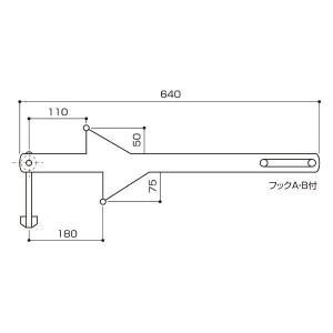 マンホールオープナー 消火栓専用:T-3|offsite