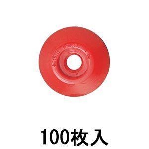 コノエダブル No.2 赤:W201|offsite