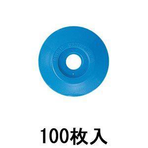 コノエダブル No.2 青:W204|offsite