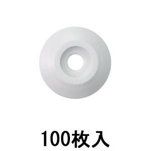 コノエダブル No.2 白:W209|offsite