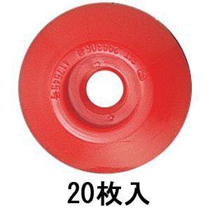 コノエダブル No.3 赤:W301|offsite
