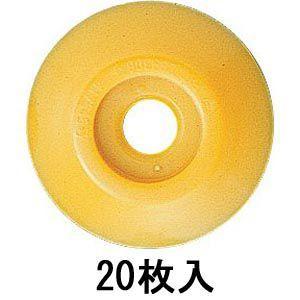 コノエダブル No.3 黄:W303|offsite