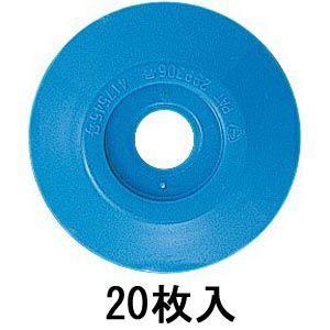 コノエダブル No.3 青:W304|offsite