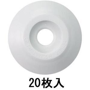 コノエダブル No.3 白:W309|offsite
