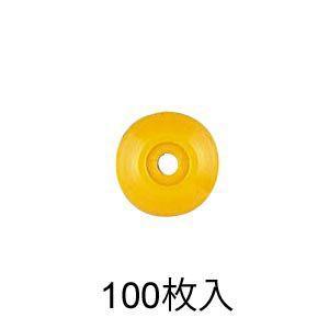 ポイントベース No.2 黄:No.2 黄|offsite