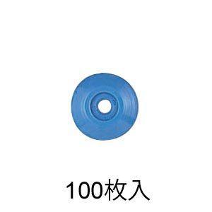 ポイントベース No.2 青:No.2 青|offsite