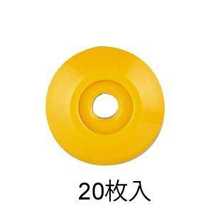 ポイントベース No.3 黄:No.3 黄|offsite