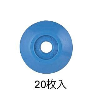 ポイントベース No.3 青:No.3 青|offsite